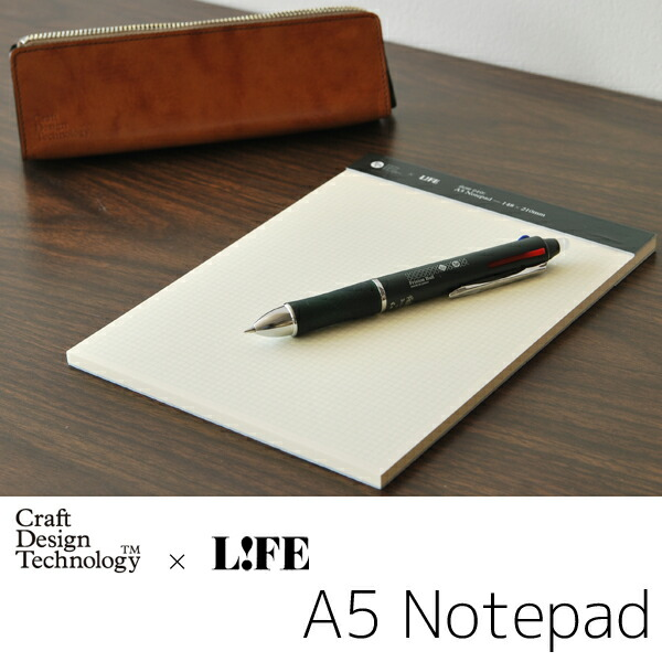 A5 ノートパッド(クラフトデザインテクノロジー) A5 Notepad(Craft Design Technology)