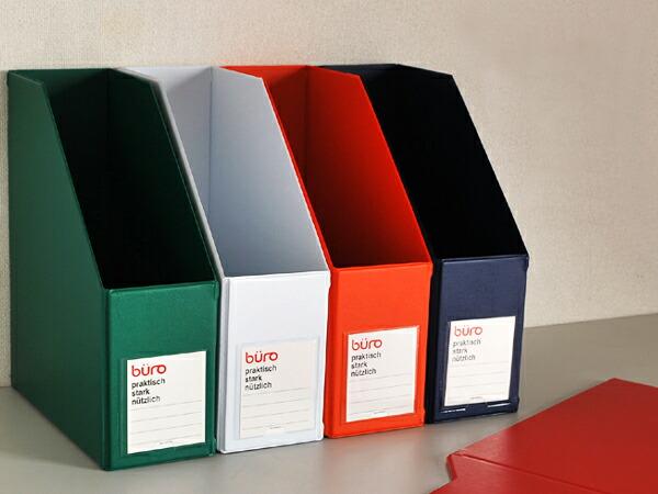 buro ファイルボックス イメージ