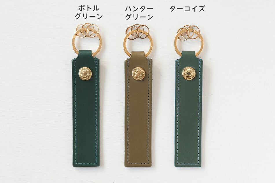 free design×GLENROYAL Key Fob Bar