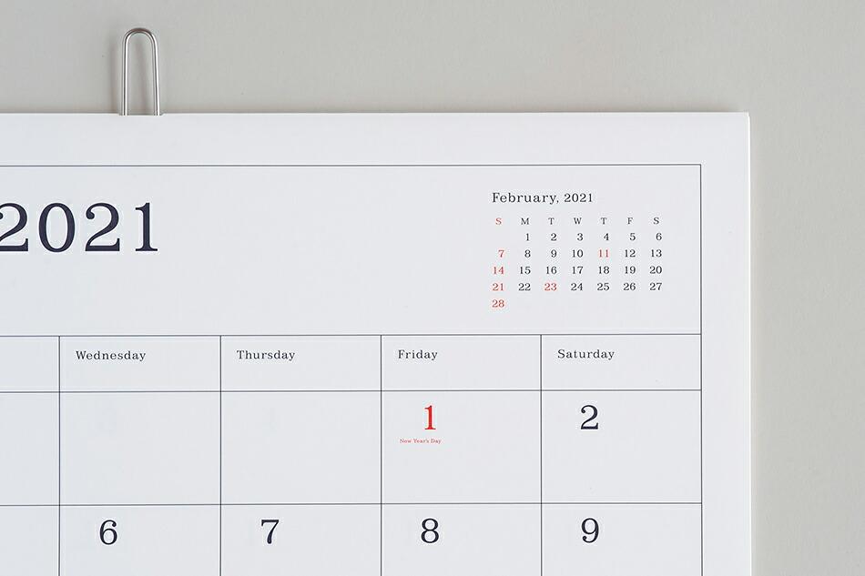 葛西薫 カレンダー 2021(アンドーギャラリー) Kasai Kaoru calendar 2021(ANDO GALLERY)