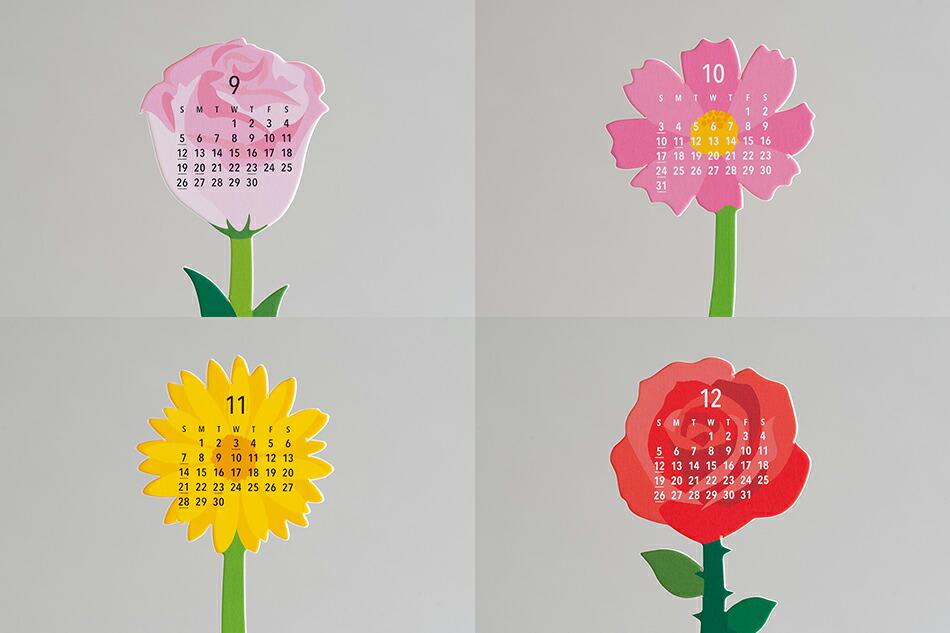 カレンダー 2021(グッドモーニング) Calendar 2021(good morning)