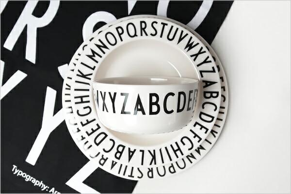 DESIGN LETTERS Arne Jacobsen Melamine Bowl メラミンボウル