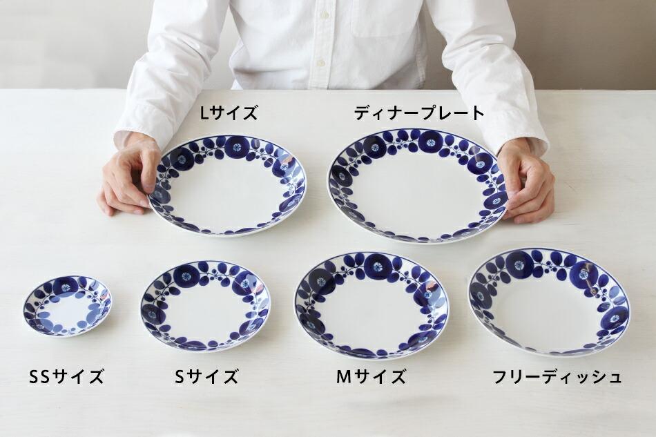 白山陶器 ブルーム プレート