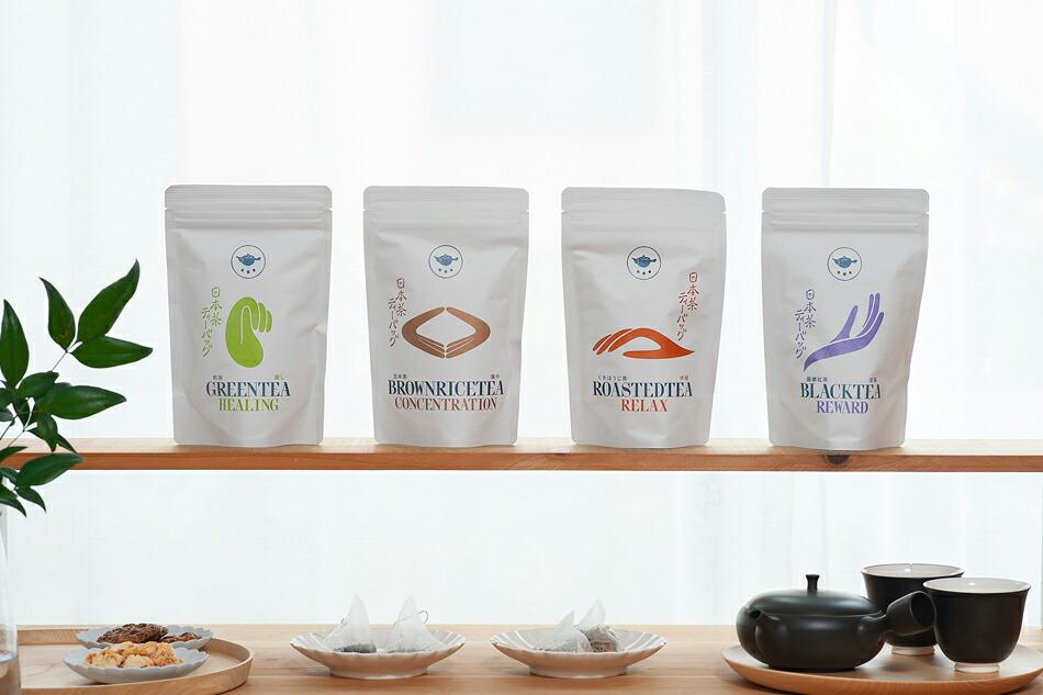 日本茶(すすむ屋 茶店) japanese tea(susumuya)