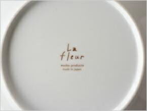 鹿児島睦 La fleur(ラ・フルール) タンブラー・プレート