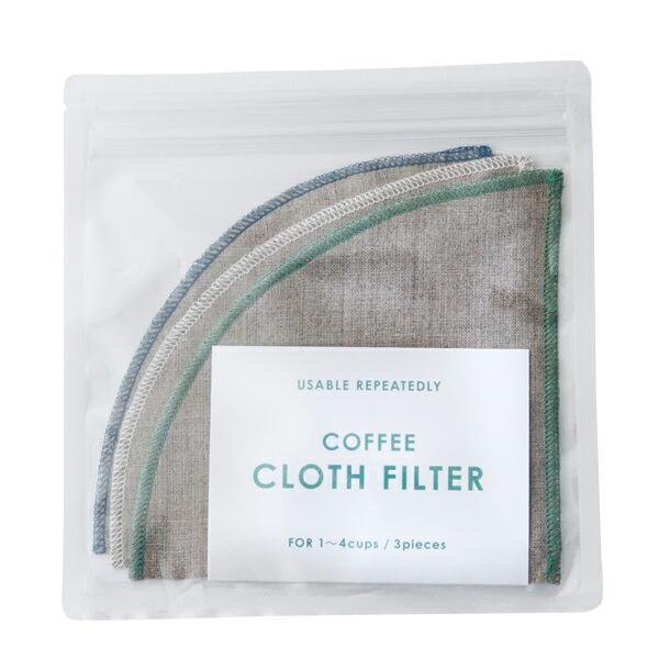 クロスフィルター(イフニ) CLOTH FILTER(IFNi ROASTING&CO.)