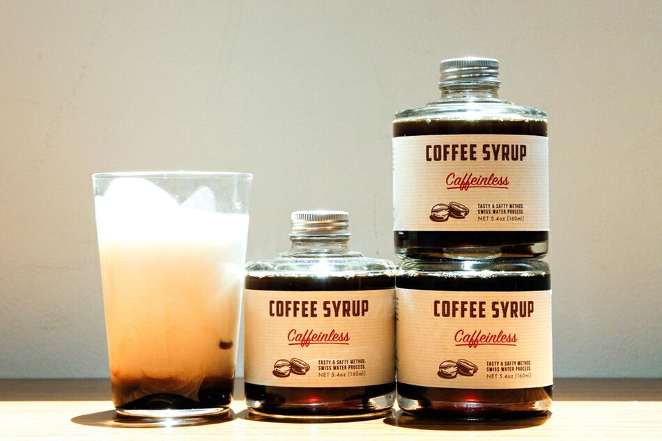 イフニ ロースティング&コー コーヒーシロップ