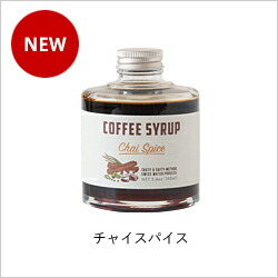 IFNi ROASTING&Co. COFFEE SYRUP