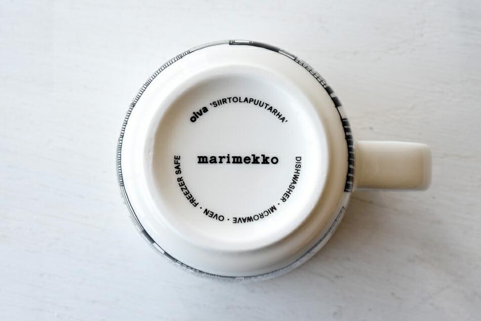 marimekko Mug