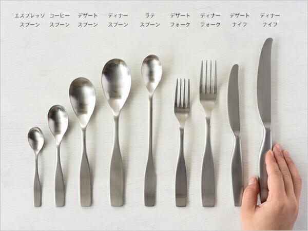 iittala Citterio 98 Cutlery