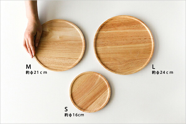 ACACIA WOODEN PLATE ROUND