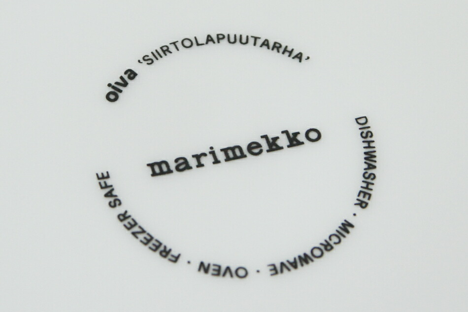 marimekko Round Plate
