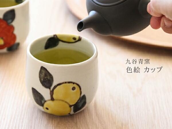九谷青窯 商品名