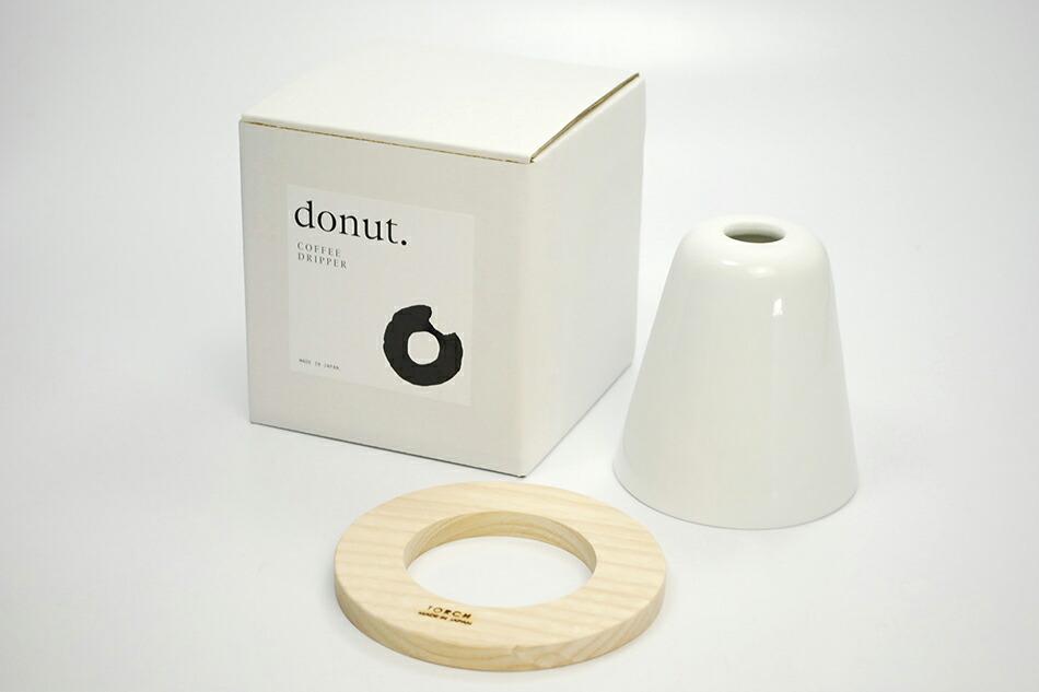 ドーナツ コーヒードリッパー(トーチ) donut. CoffeeDripper(TORCH)