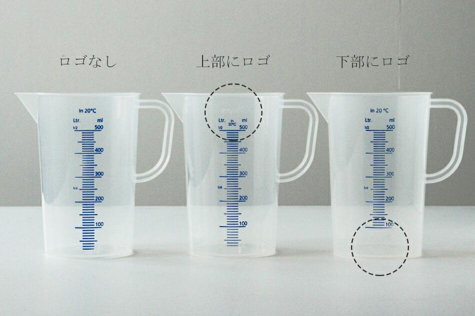 ビーカー、メジャーカップ(ビットラボ) Beaker & Measure Cup(VITLAB)