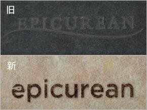 EPICUREAN イメージ
