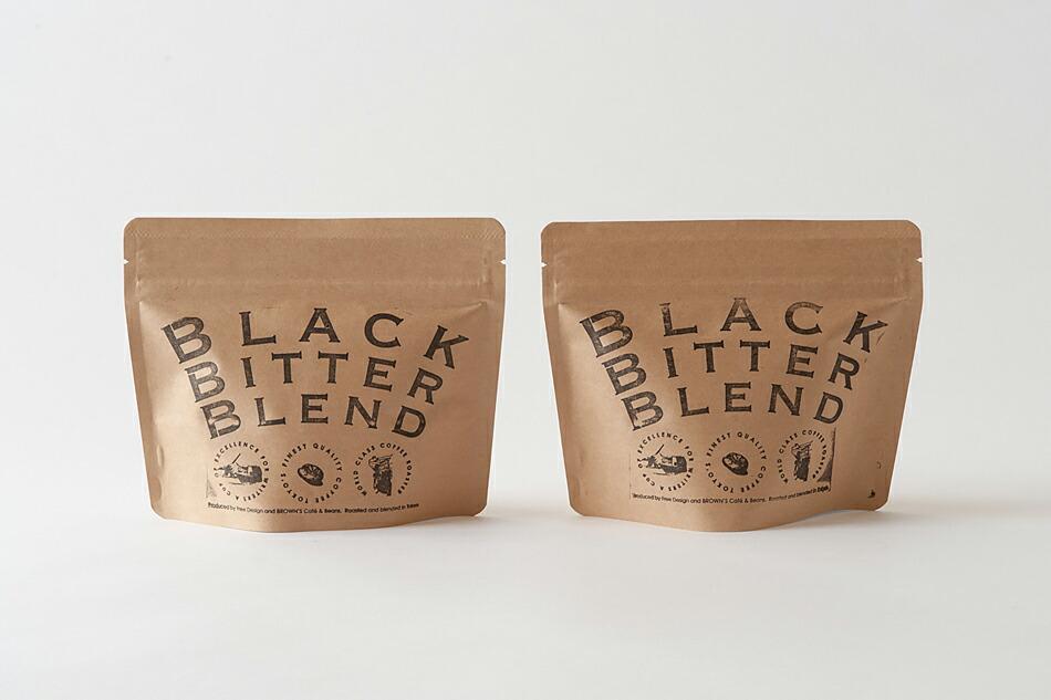 フリーデザインオリジナルコーヒー ブラックビターブレンド