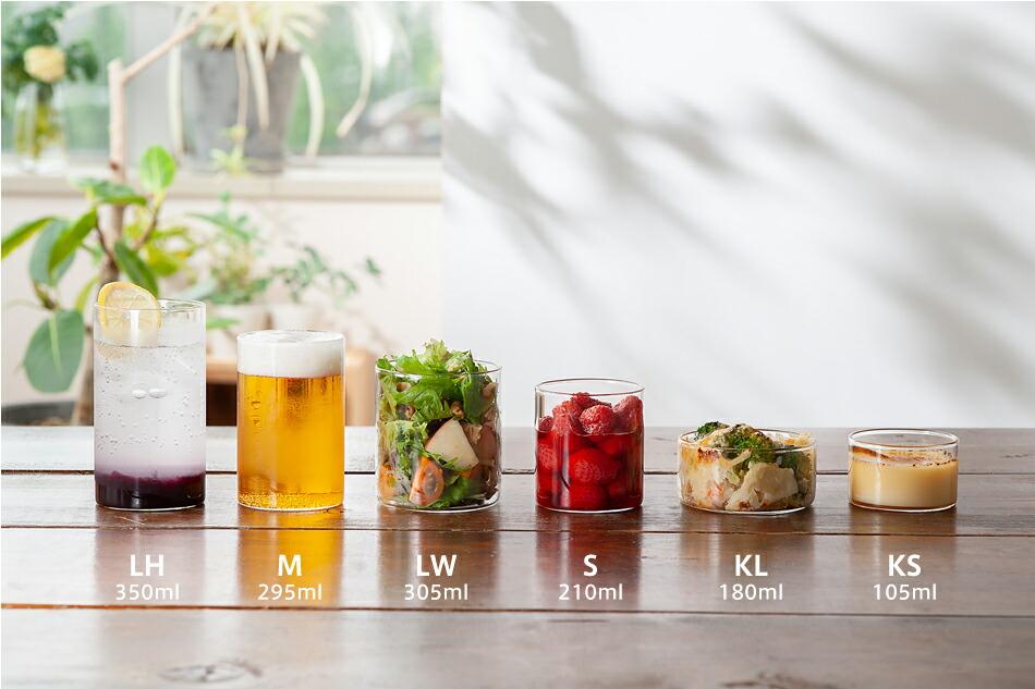 ボロシル ヴィジョングラス Borosil VISION GLASS ビール グラス サラダボウル ジャム 瓶 容器 ココット ミニボウル 蓋 プリン