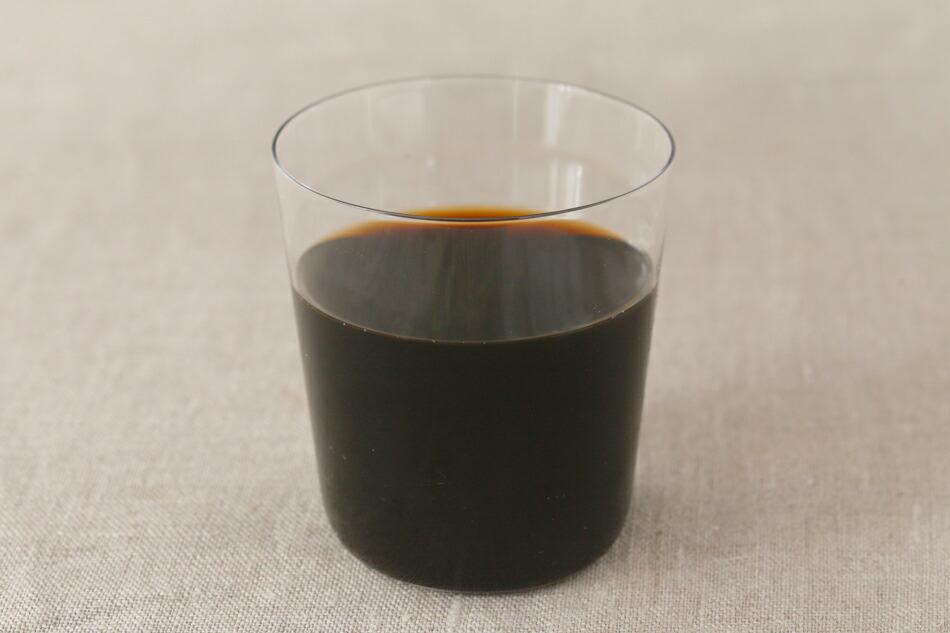 カフェオレベース(プシプシーナ珈琲) cafe ole base(pushi pushiina coffee)