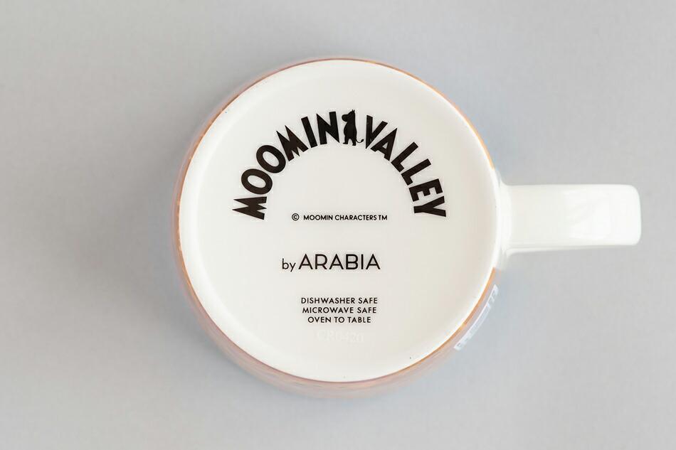 ムーミンバレーマグ 火の精  moomin valley mug Fire spirit