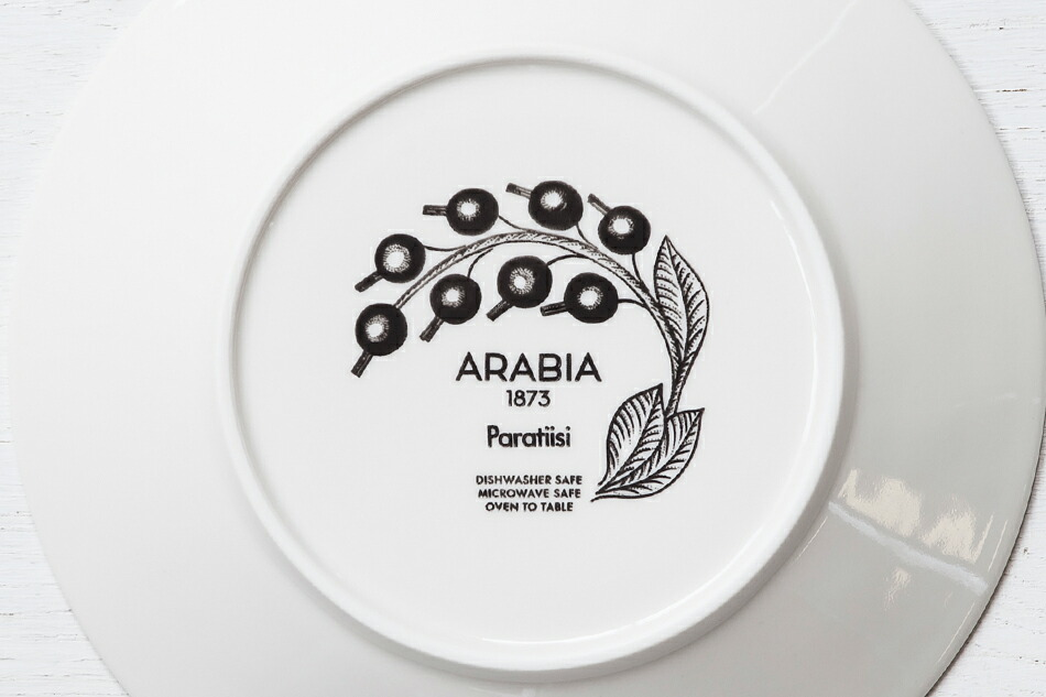 ARABIA Paratiisi Color