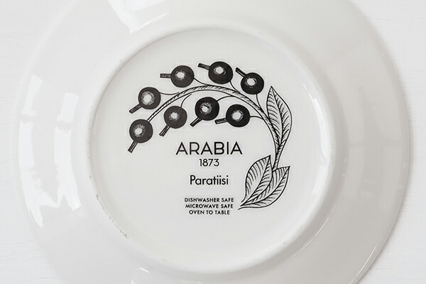 ARABIA Paratiisi Purple