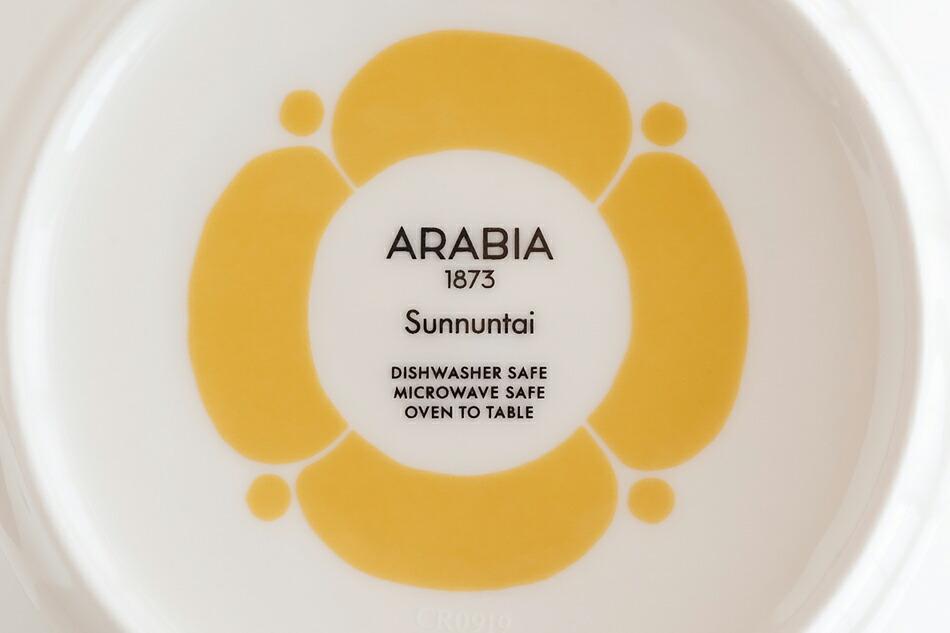 スンヌンタイ ボウル(アラビア) Sunnuntai mug(ARABIA)