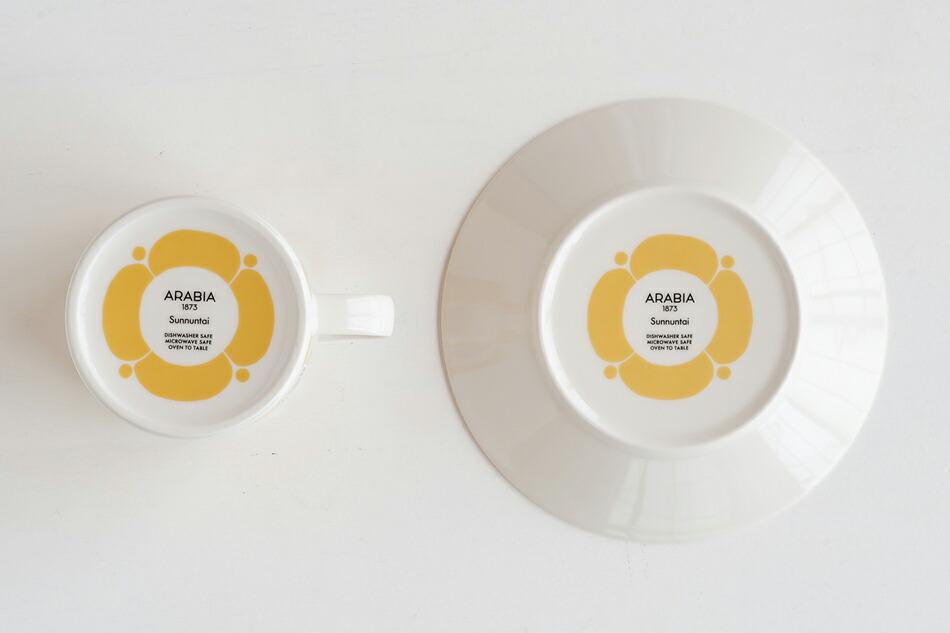 スンヌンタイ カップ&ソーサー(アラビア) Sunnuntai Cup and saucer(ARABIA)