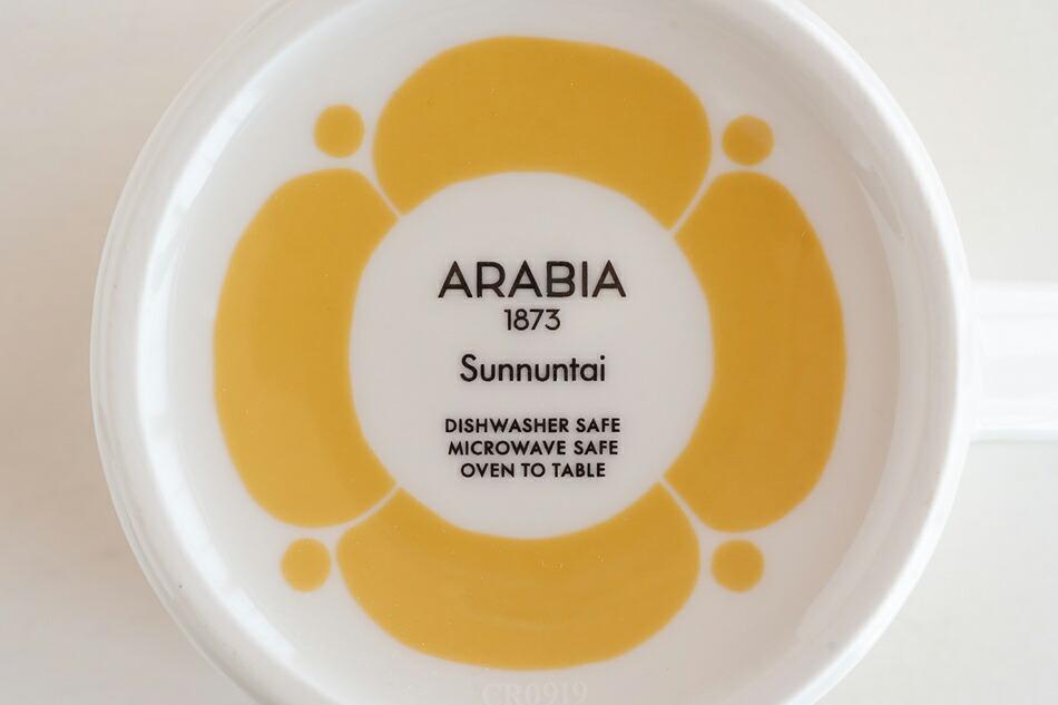 スンヌンタイ マグ(アラビア) Sunnuntai mug(ARABIA)