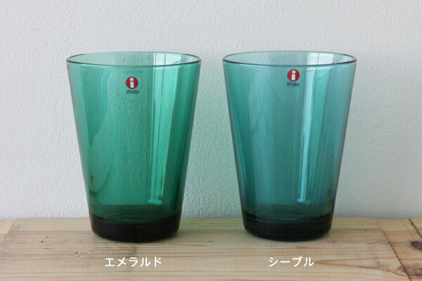 iittala Kartio Highball