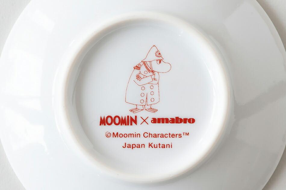 ムーミン×アマブロ ジャパン 九谷 手塩皿 MOOMIN×amabro kutani small plate