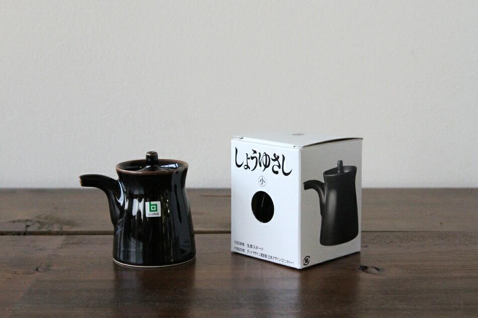 G型しょうゆさし 60ml(白山陶器)
