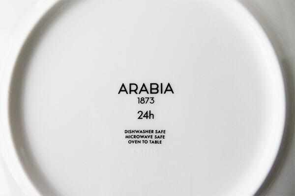 ARABIA 24h avec