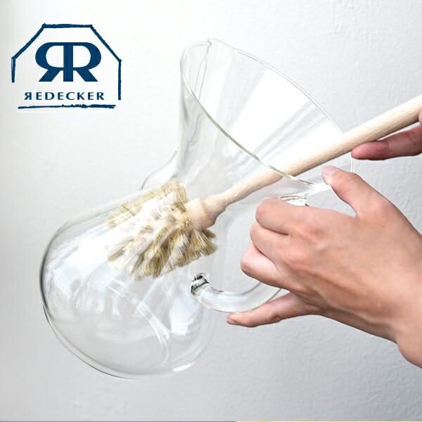ミルクボトルブラシ(REDECKER/レデッカー)