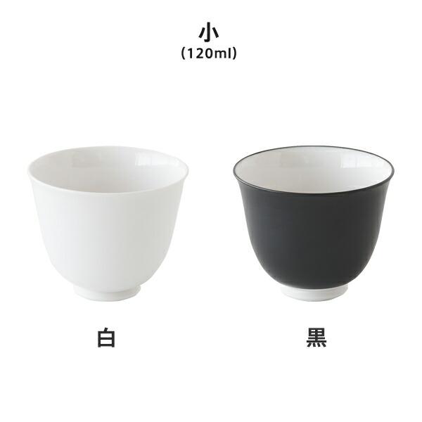 すすむ湯呑み (すすむ屋 茶店)