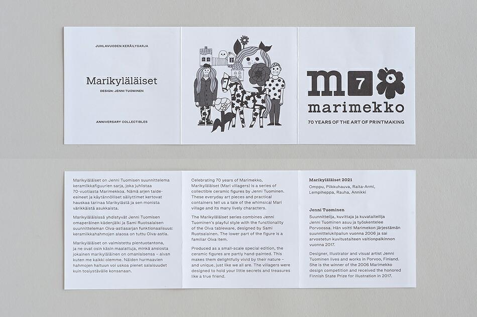 マリメッコ創立70周年記念 セラミック製フィギュア マリキュラライセット(マリメッコ/marimekko)