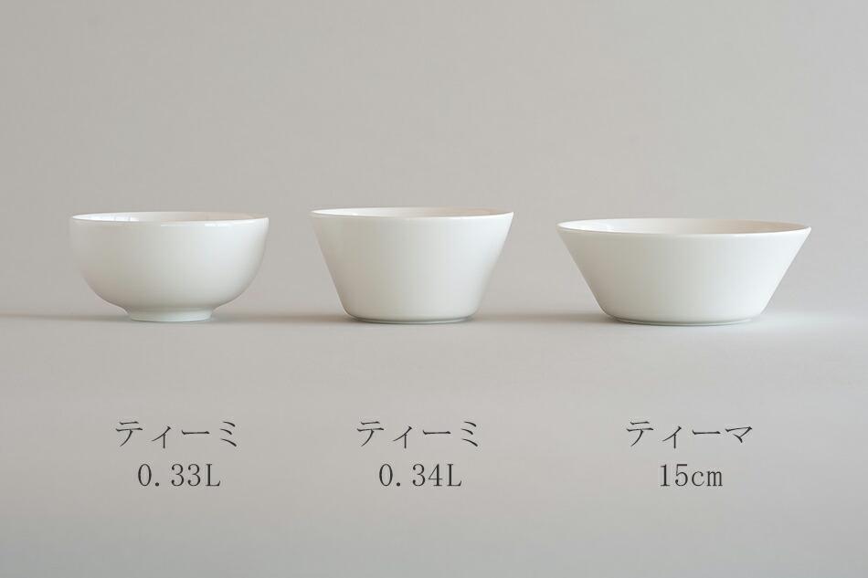 Teema Tiimi(iittala)bowl。ティーマ ティーミ(イッタラ)ボウル