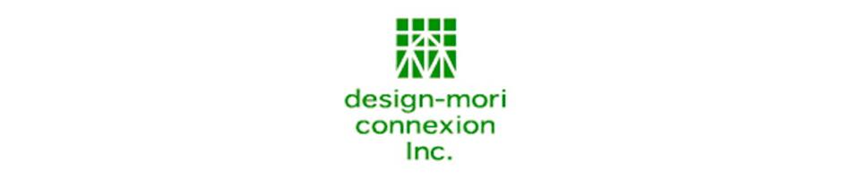 デザインモリコネクション