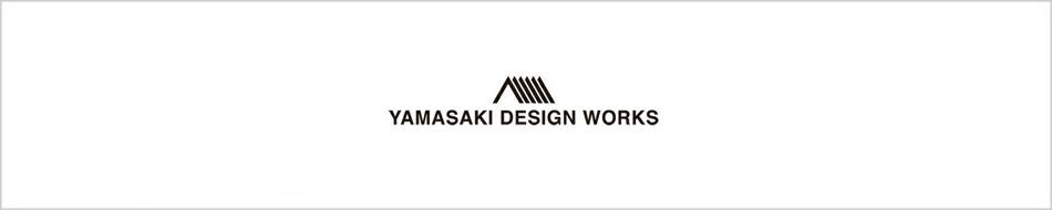 ヤマサキデザインワークス(YAMASAKI DESIGN WORKS)