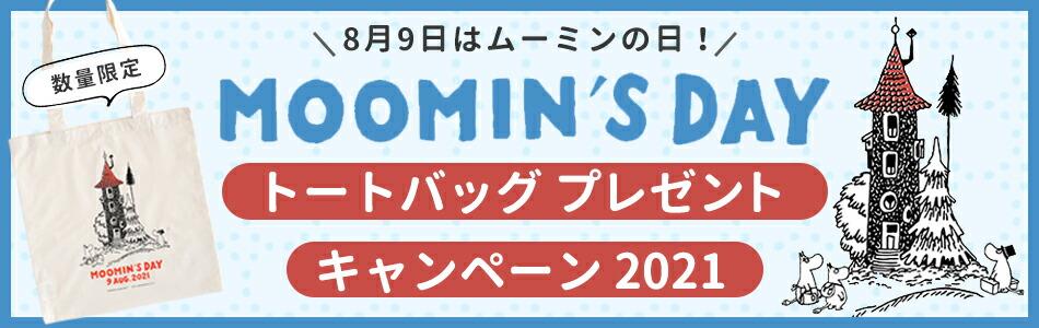 ムーミン/MOOMIN