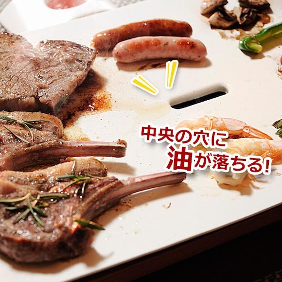 プリンセス ホットプレート Table Grill Pure