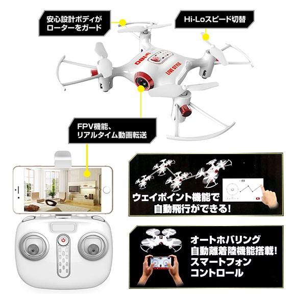 ハイスペックドローン NIKKO Air Drone LIVE STYLE Type-180