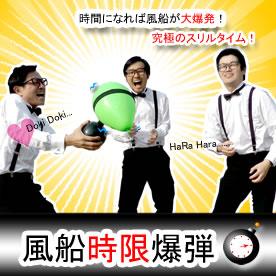 【JR西】新幹線台車亀裂  「余裕ないダイヤ、背景に」 遅れを東海に引き継ぐのには心理的な負担…JR西の社員 YouTube動画>4本 ->画像>27枚
