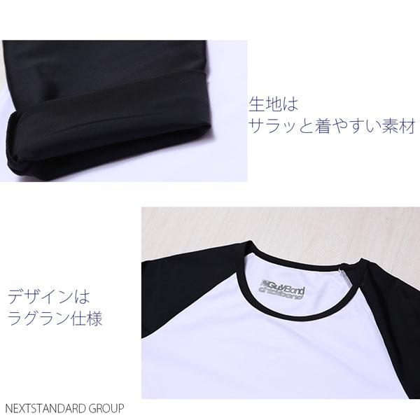 ロングTシャツ日焼け対策スポーツウェア