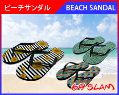 7d2518edfc5dee free feel  69SLAM lock slum beach sandal MATRIOSHKA NAVY  as for a ...