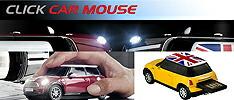自動車 USB マウス