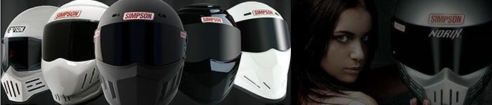 待望のM30復刻版日本国内向けシンプソンヘルメット2012年春登場予定!