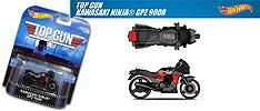 Ninja GPZ900R ホットウィール