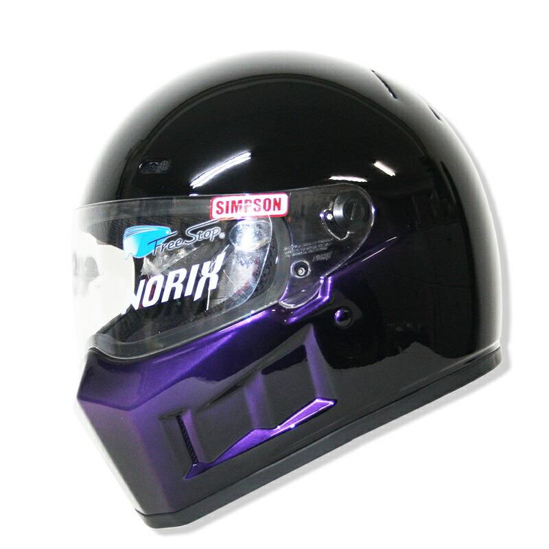 シンプソンヘルメット