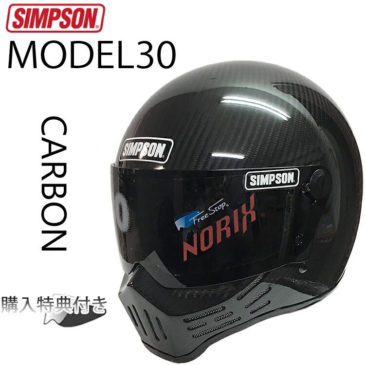 モデル30
